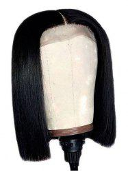 Short Center Parting Straight Bob Lace Front Synthetic Wig -