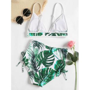 Lace-up High Waisted Print Bikini -