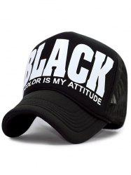 BLACK Printed Adjustable Sunscreen Hat -