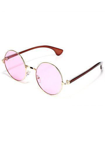 Store Colorful Metal Mirrored Street Snap Sunglasses