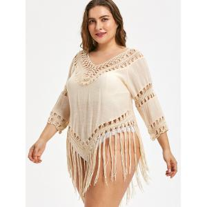 Asymmetric Plus Size Fringed Cover Up -