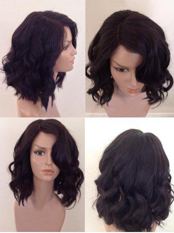 New Medium Side Parting Wavy Synthetic Wig