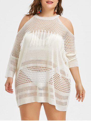 Best Fringed Plus Size Crochet Cover Up