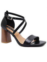 High Heel Prom Chic Crisscross Sandals -
