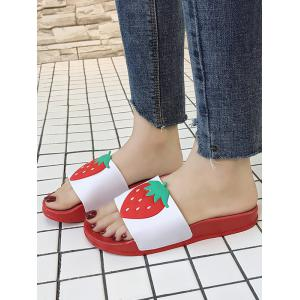 Casual Contrasting Color Slippers -
