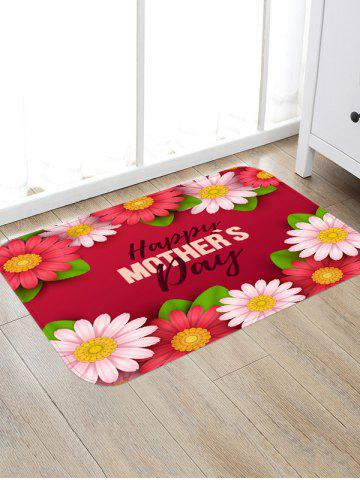 Outfit Mother's Day Flowers Print Floor Area Rug