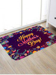 Happy Mother's Day Flowers Print Floor Area Rug -