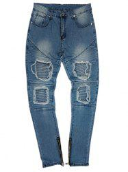 Slim Fit Bottom Side Zipper Decorated Jeans -