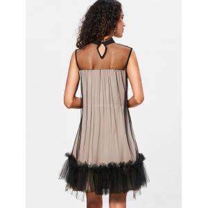 Sleeveless Cocktail Mesh Yarn Dress -