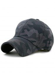 Camouflage Pattern Adjustable Baseball Hat -