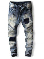 Ripped Biker Slim Denim Jeans -