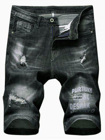 Best Distressed Letter Print Destroyed Casual Shorts