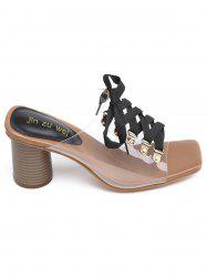 Block Heel Clear Strap Casual Slide Sandals -
