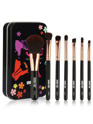 7Pcs Extra Soft Fiber Hair Cosmetic Brush with Tin Box -