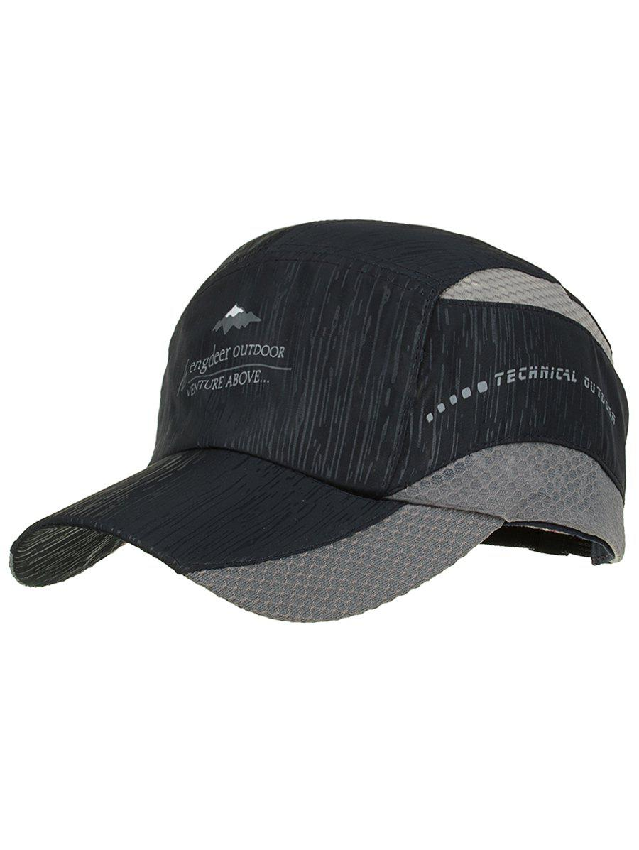 Fancy Letter Printed Quick Dry Sport Hat