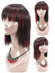 Short Full Bang Straight Colormix Cosplay Party Synthetic Wig -