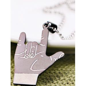Victory Gesture Bead Chain Pendant Necklace -