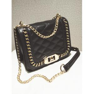 Chic Quilted Chain Crossbody Bag -
