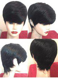 Short Side Fringe Straight Synthetic Wig -