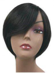 Short Oblique Bang Synthetic Straight Wig -