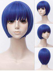 Short Full Fringe Straight Anime Land of the Lustrous Lapis Lazuli Cosplay Synthetic Wig -