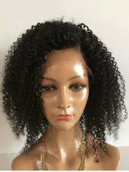 Medium Side Bang Fluffy Kinky Curly Synthetic Lace Front Wig -