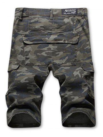 Fashion Zip Fly Multi-pocket Camo Print Cargo Shorts