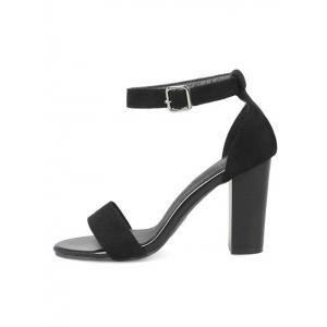Ankle Strap Chic High Heel Sandals -