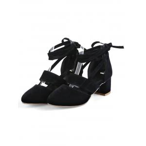 Mid Heel Casual Daily Lace Up Sandals -