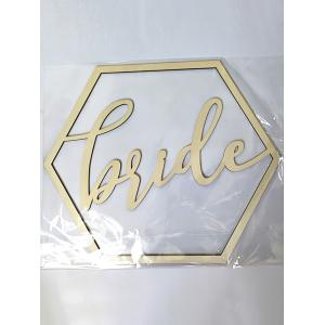 Bride and Groom Chair Signs Wedding Decor -