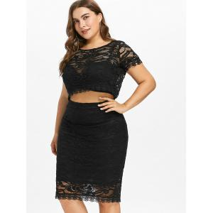 Short Sleeve Plus Size Lace Two Piece Dress -