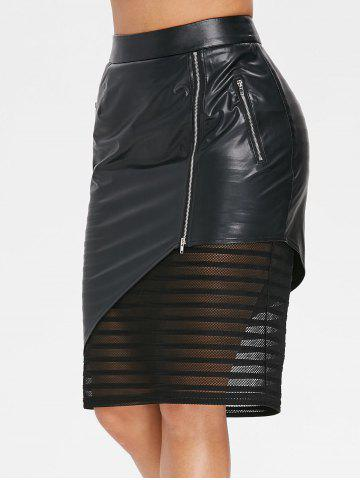 Mesh Trim Side Zip PU Leather Skirt