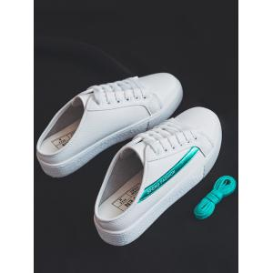 Leisure Breathable Backless Skate Shoes -