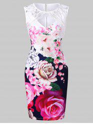 Keyhole Lace Panel Floral Print Dress -