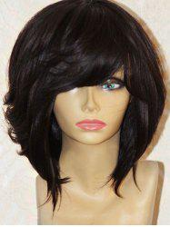 Short Side Fringe Straight Heat Resistant Synthetic Wig -