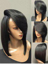 Short Oblique Bang Straight Heat-resistant Synthetic Wig -
