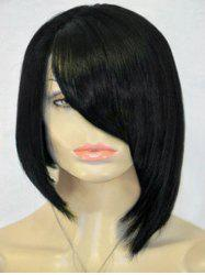 Short Inclined Bang Asymmetric Straight Bob Synthetic Wig -