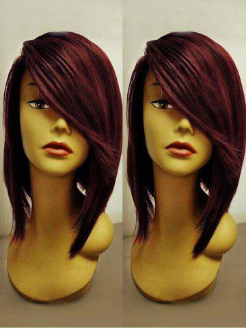 Best Short Side Bang Straight Colormix Party Synthetic Wig