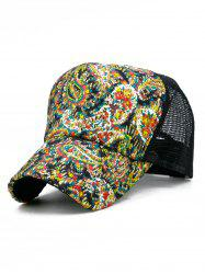 Peacock Tail Decorative Mesh Baseball Hat -