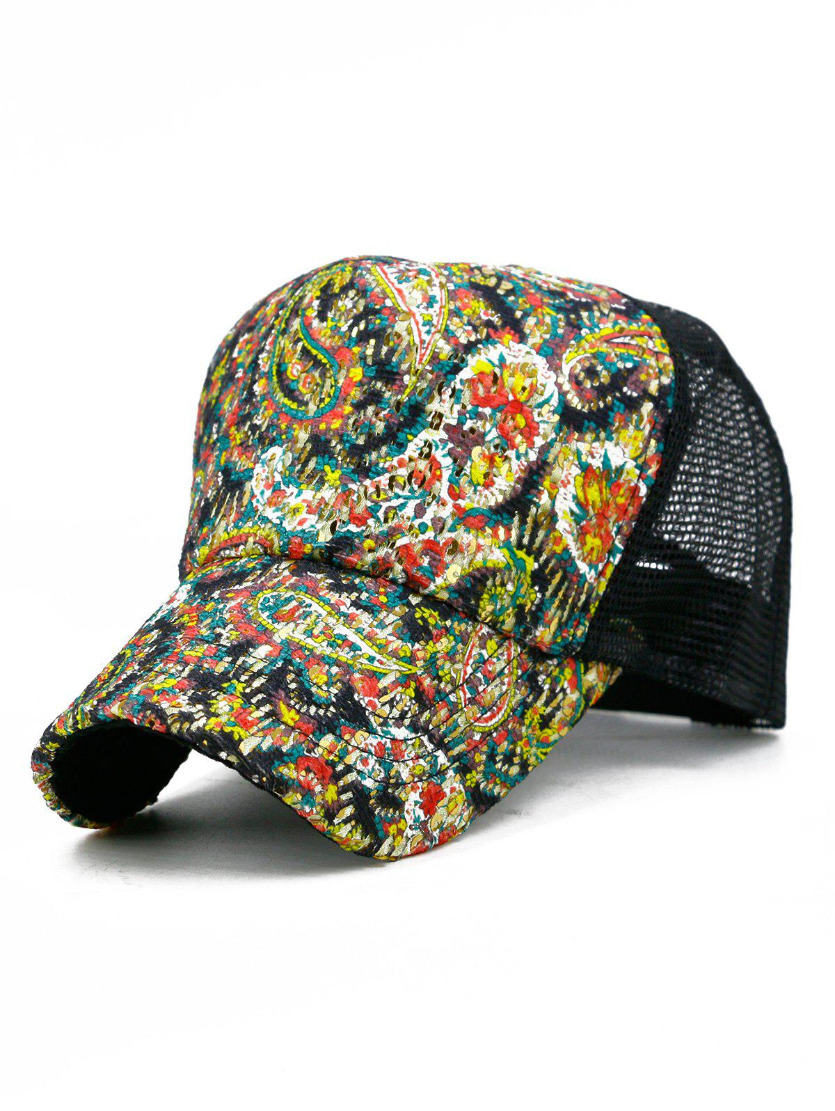 Hot Peacock Tail Decorative Mesh Baseball Hat