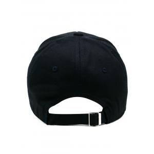Letter Embroidery Hip Hop Hat -