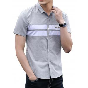 Letter Stripe Panel Short Sleeve Shirt -