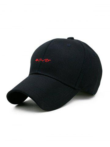 Shops Letter Embroidery Hip Hop Hat