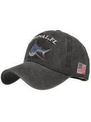Shark Embroidery Adjustable Sunscreen Hat -