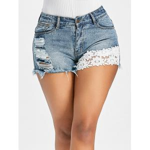 Lace Panel Distressed Shorts -