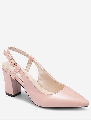 Trendy PU Leather Block Heel Slingbacks Pumps