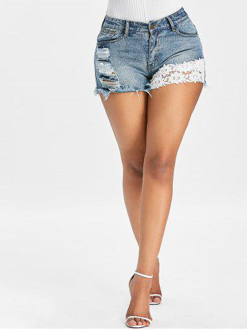 Shops Lace Panel Distressed Shorts