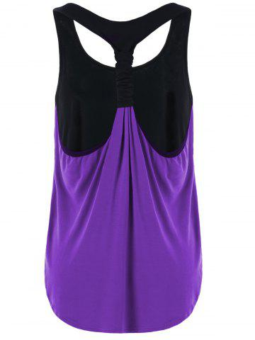 Online Summer Two Tone Layered Tank Top