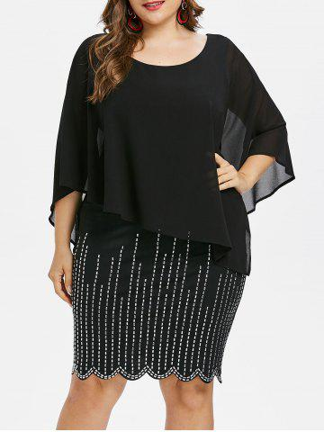 Fancy Plus Size Glittery Scalloped Capelet Dress