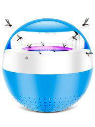USB Radiationless Photocatalyst Electric Mosquito Killer Lamp -